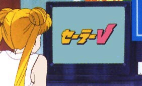 Is Sailor V Syndicated?